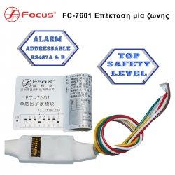 FC-7601 της FOCUS addressable επέκταση μίας ζώνης για τον πίνακα 7668