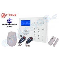 ST-IIIB της FOCUS set ασύρματου και ενσύρματου συναγερμού GSM PSTN με 40 ζώνες σύστημα ασφαλείας υψηλής τεχνολογίας με τηλεφωνητή για προστασία