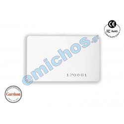 Proximity λεπτή κάρτα ISO STANDARD thin card της Garrison για το LK-1030